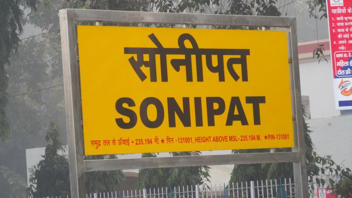 فوٹو بہ شکریہ : انڈیا ریل انفو