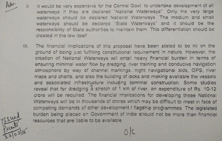 وزارت خزانہ کے خط کا حصہ۔