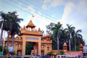 بنارس ہندو یونیورسٹی (فوٹو : پی ٹی آئی)