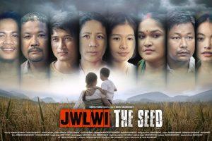 فلم جولے :دی سیڈ کا پوسٹر(فوٹو بہ شکریہ : فیس بک)