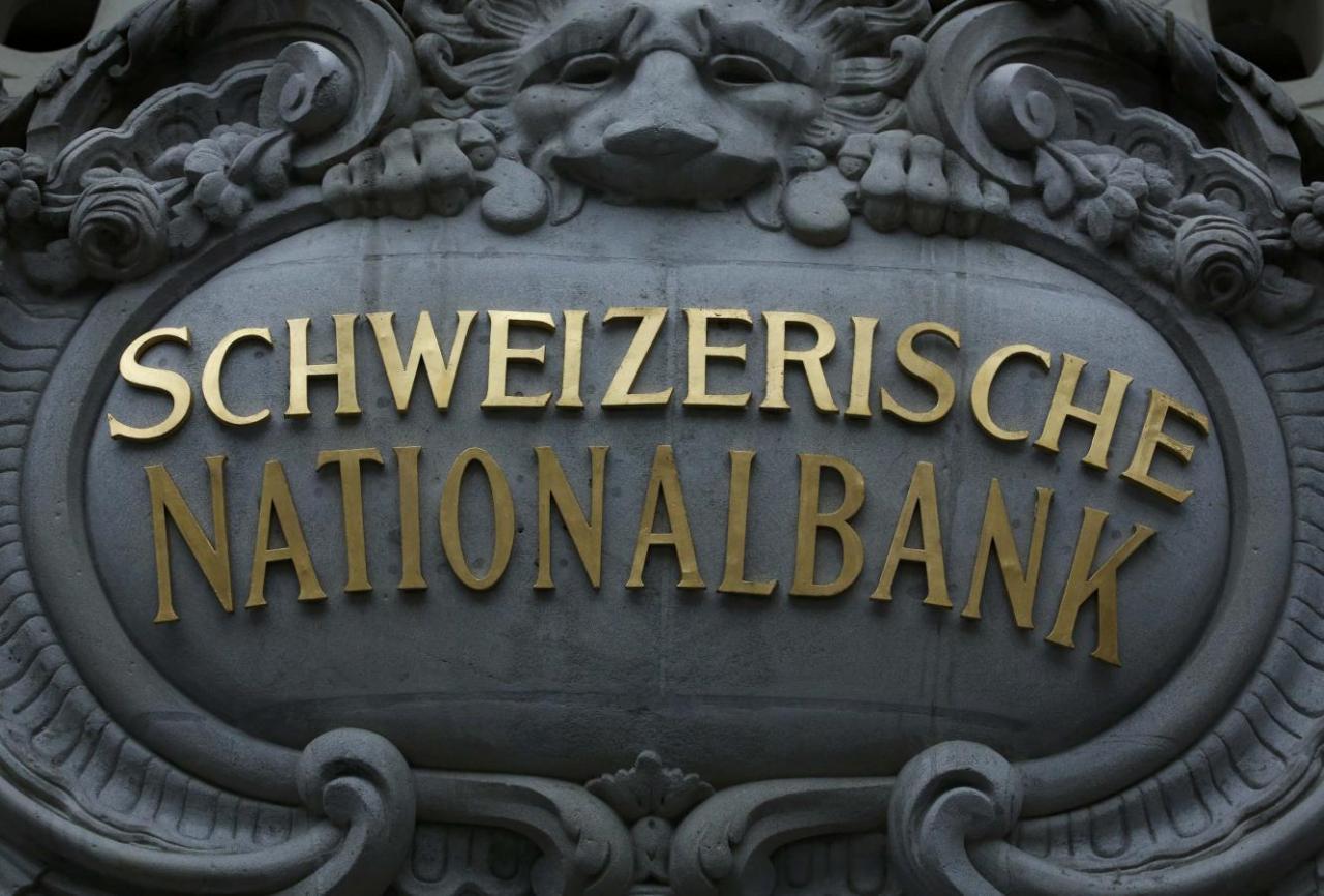سوئس نیشنل بینک کا لوگو(فائل فوٹو : رائٹرس)