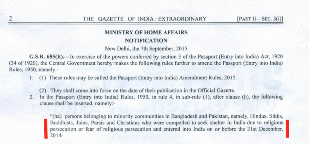 Passpost-Act