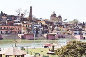 ایودھیا(فوٹو بہ شکریہ : ٹورزم آف انڈیا)