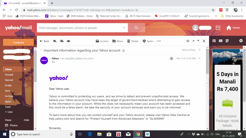 پارتھو سروتھی کو یاہو سے موصول ہوا ای میل