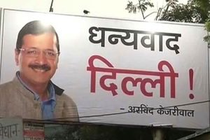 kejriwal-new-look