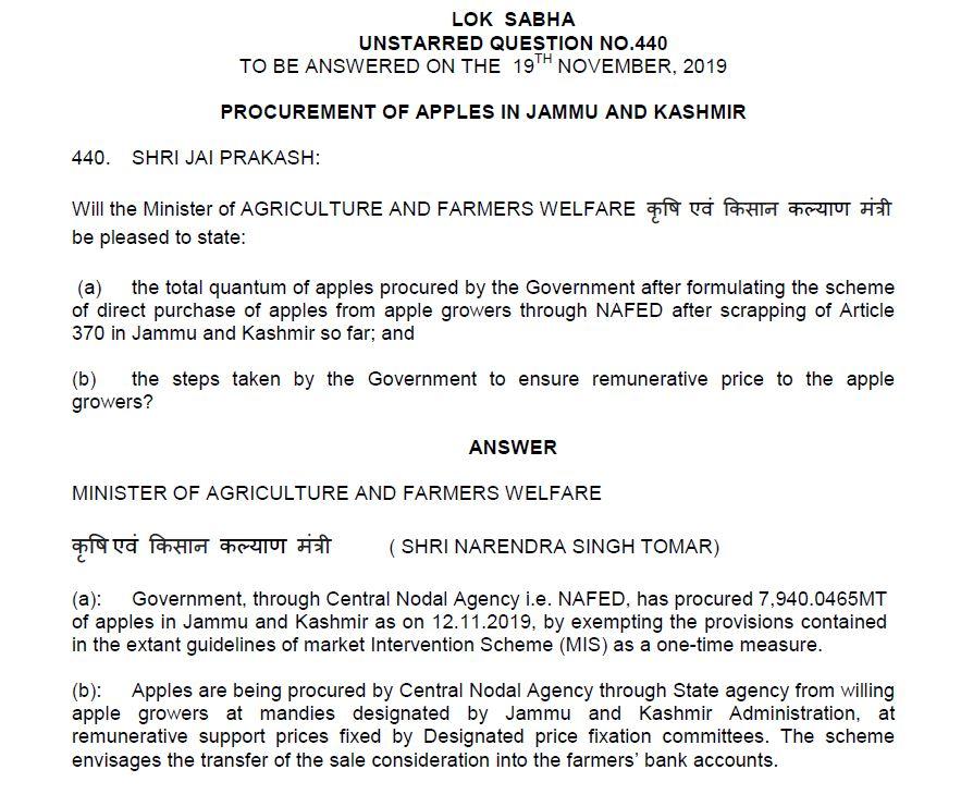 مرکزی وزیر زراعت نریندر سنگھ تومر کی جانب سے دیا گیا جواب