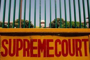 سپریم کورٹ(فوٹو : رائٹرس)
