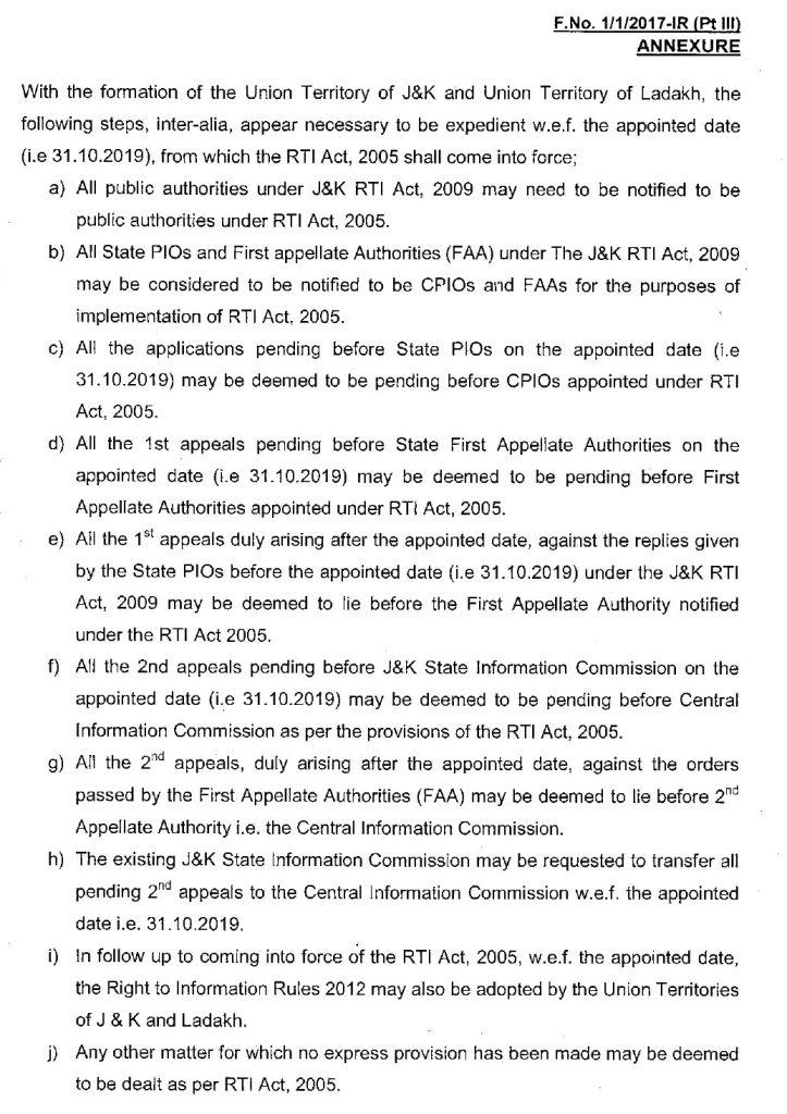 جموں و کشمیر کے معاملوں سے متعلق ڈی او پی ٹی کے ذریعے لیا گیا فیصلہ۔