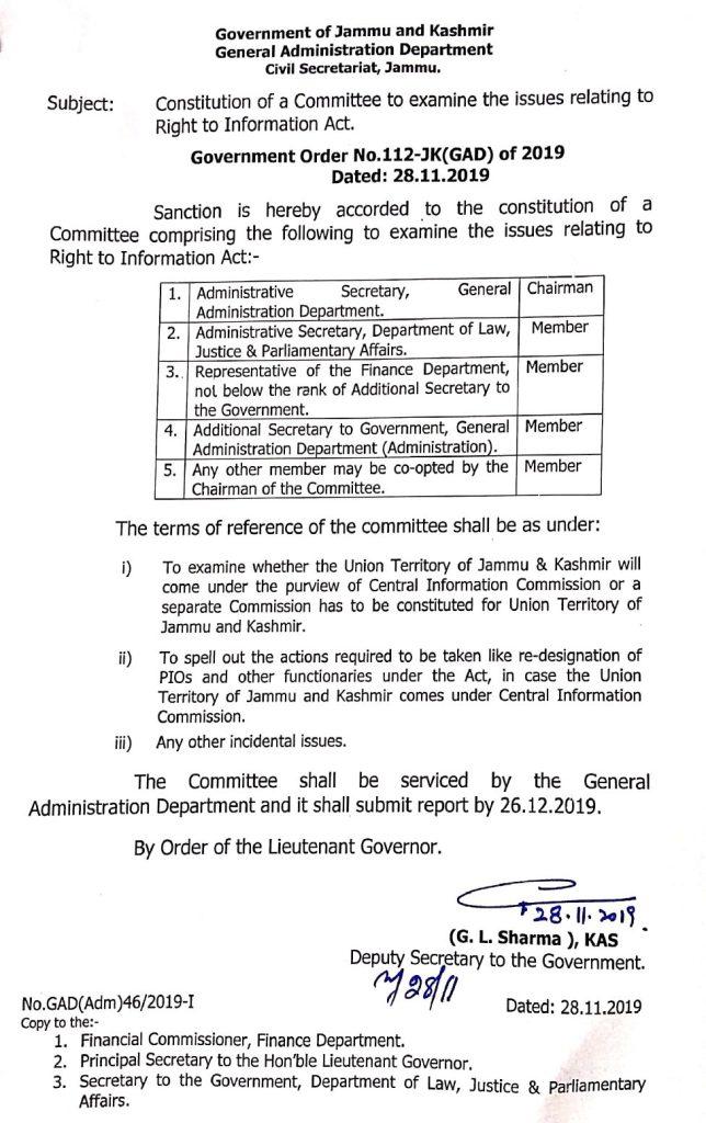 جموں و کشمیر جنرل ایڈمنسٹریشن ڈپارٹمنٹ کے ذریعے بنائی گئی کمیٹی۔