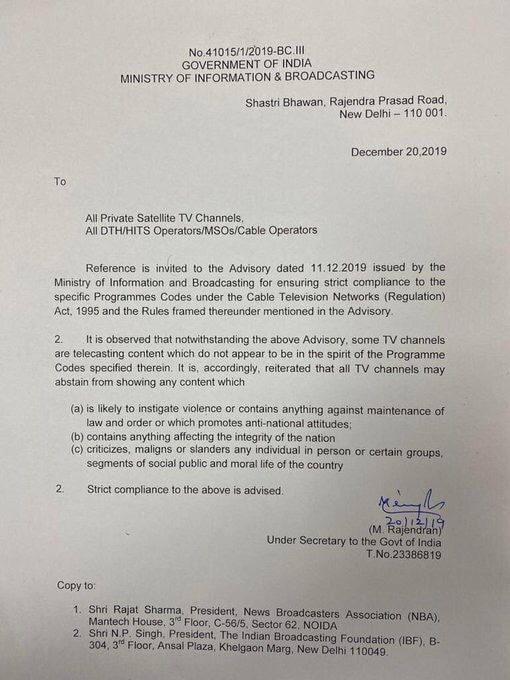 Advisory-to-TV-Channel-IB-Ministry