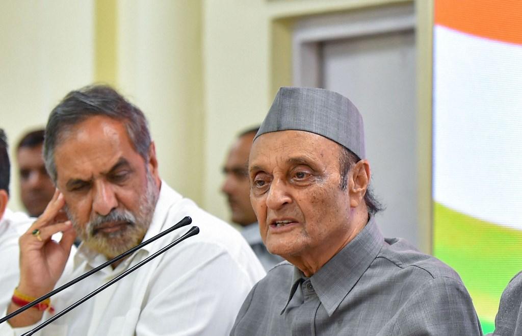 کانگریس رہنما کرن سنگھ(فوٹو : پی ٹی آئی)