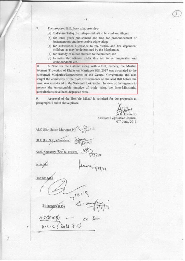 وزیر قانون کے دستخط والی تین طلاق بل پر فائل نوٹنگ۔