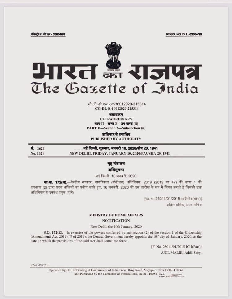 The gazette notification on the Citizenship Amendment Act issued by the government on the night of January 9, 2020.