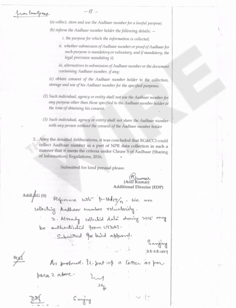 وہ فائل نوٹنگ جس سے ظاہر ہوتا ہے کہ شروع میں آئی ٹی منسٹری نے شرطوں کے ساتھ آدھار نمبر اکٹھا کرنے کی اجازت دی تھی۔