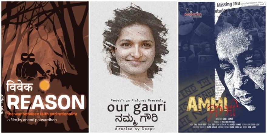 وویک/ریزن، آور گوری اور امی نامی ڈاکیومنٹری فلموں کے پوسٹر(فوٹو بشکریہ: فیس بک/ٹوئٹر)