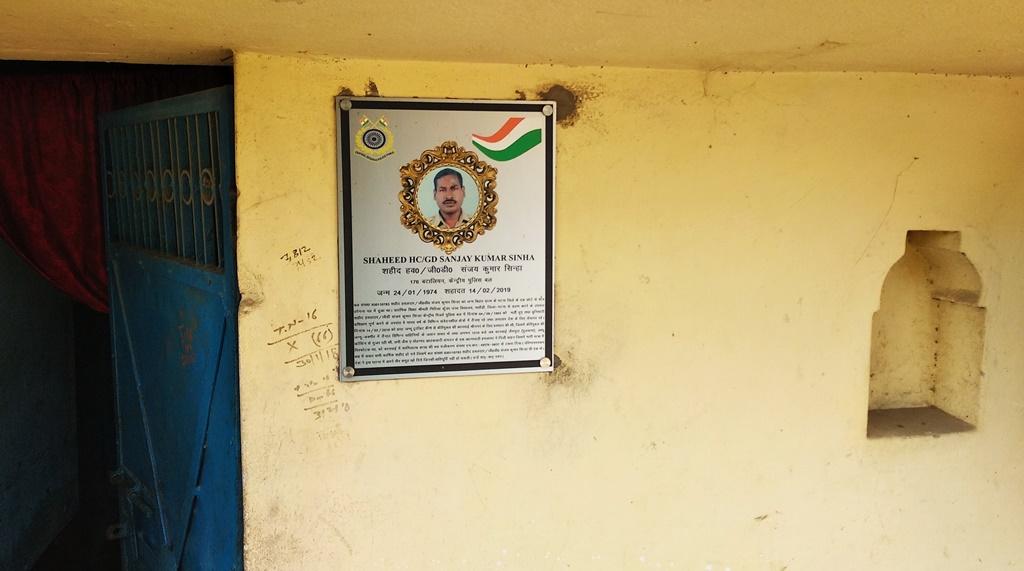 جوان سنجے کمار سنہا کی فیملی نے ان کی تصویر اپنے گھر کے دروازے پر لگوائی ہے (فوٹو : امیش کمار رائے)