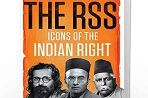 the-rss-icons-of-the-indian-right-nilanjan-mukhopadhyay