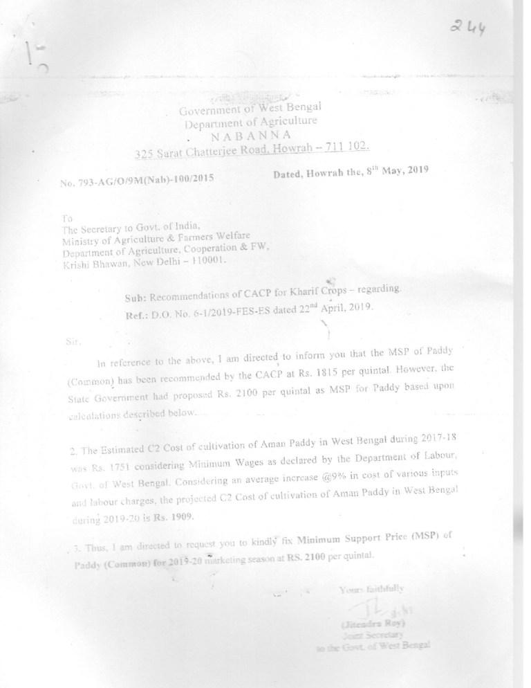دھان کی ایم ایس پی بڑھانے کی مانگ کرتے ہوئے مغربی بنگال حکومت کےذریعے بھیجا گیا خط۔
