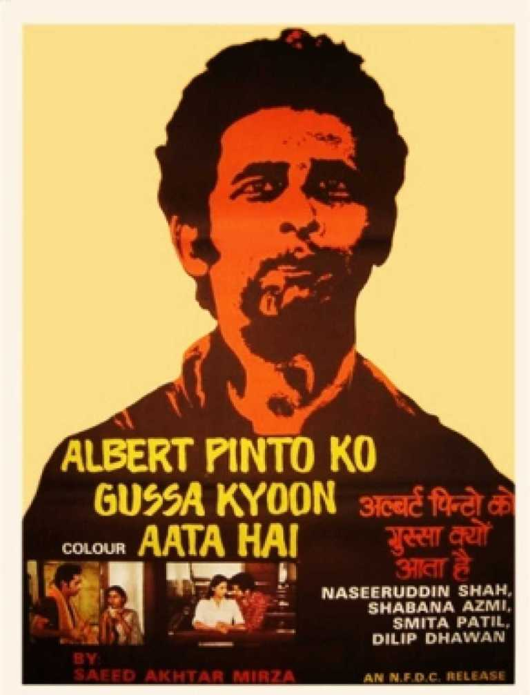 فلم البرٹ پنٹو کو غصہ کیوں آتا ہے کا پوسٹر(فوٹو بہ شکریہ : وکی پیڈیا)