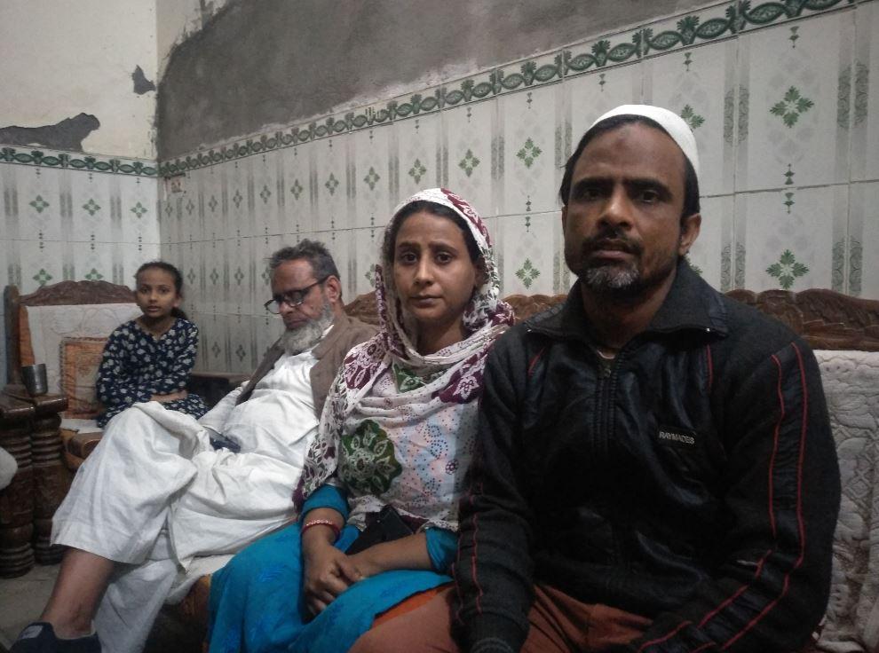 شکیل احمد اور ان کی فیملی(فوٹو : دی وائر)