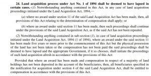 حصول اراضی قانون، 2013 کی دفعہ 24۔
