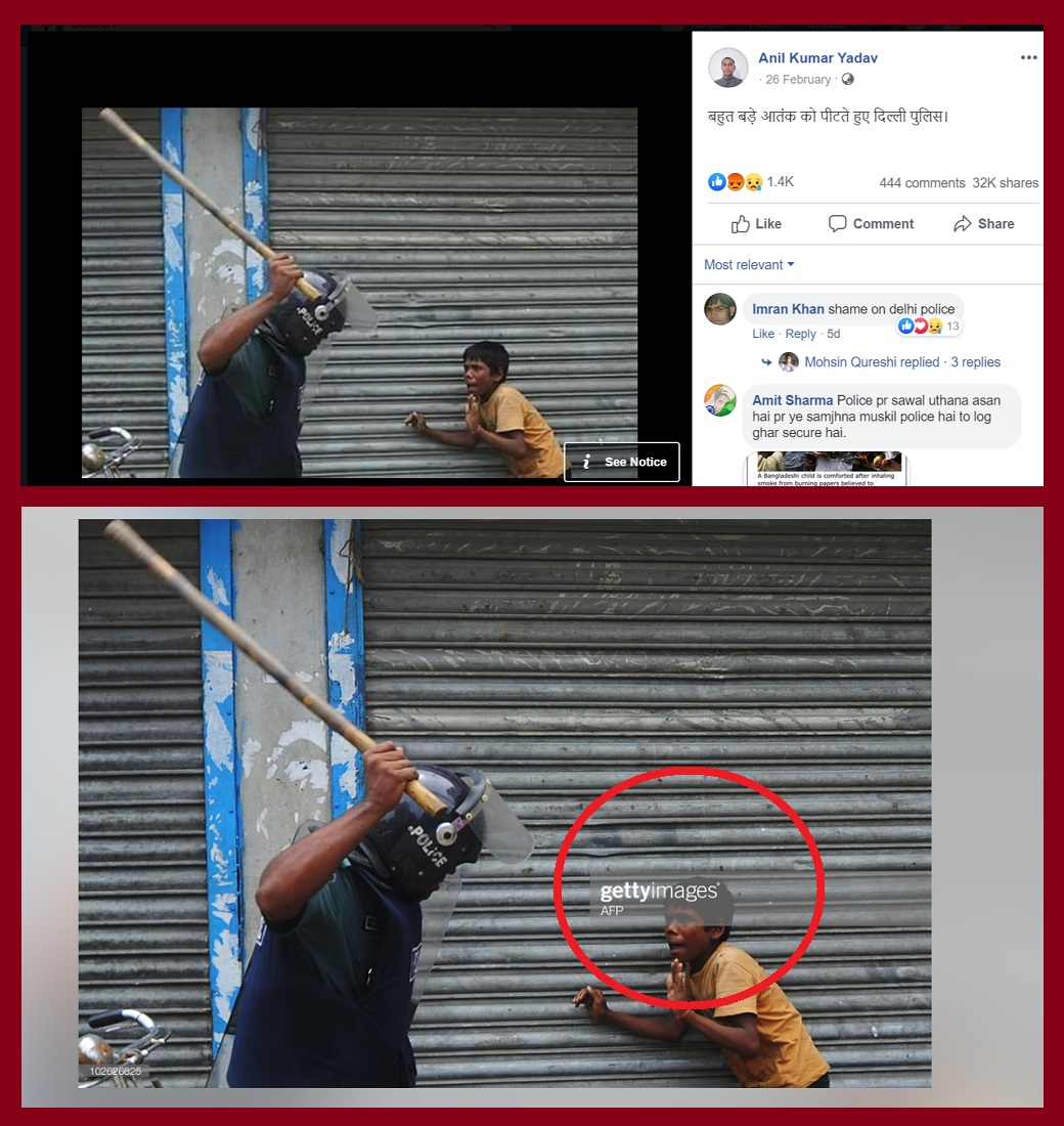 Police beating Child