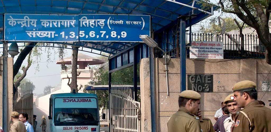تہاڑ جیل، دہلی (فوٹو : رائٹرس)