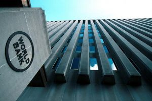 ورلڈ بینک(فوٹو : رائٹرس)