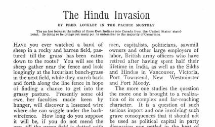 1907 میں پیسفک منتھلی میگزین میں'د ی ہندو ان ویزن :اَ نیو امیگریشن پرابلم' عنوان سے شائع مضمون