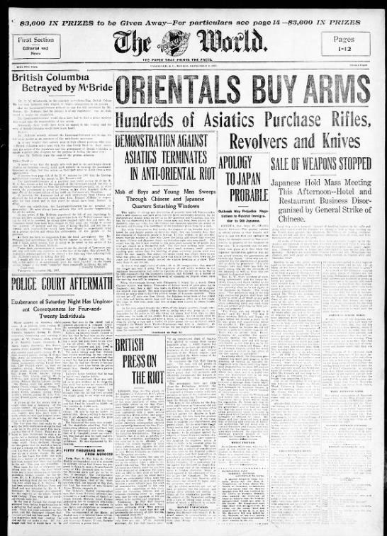 ہتھیاروں کی خریداری کے بارے میں شائع خبر۔