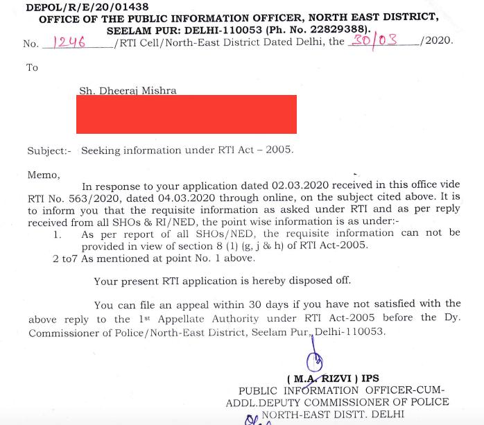 دہلی پولیس کا جواب