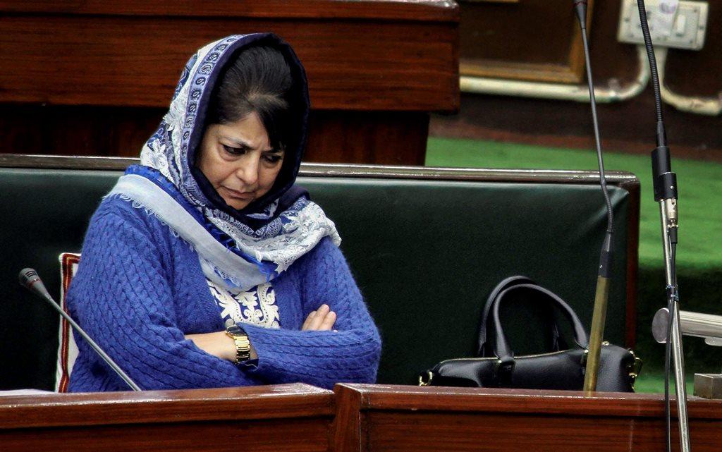 جموں کشمیر کی سابق وزیر اعلیٰ محبوبہ مفتی(فوٹو: پی ٹی آئی)