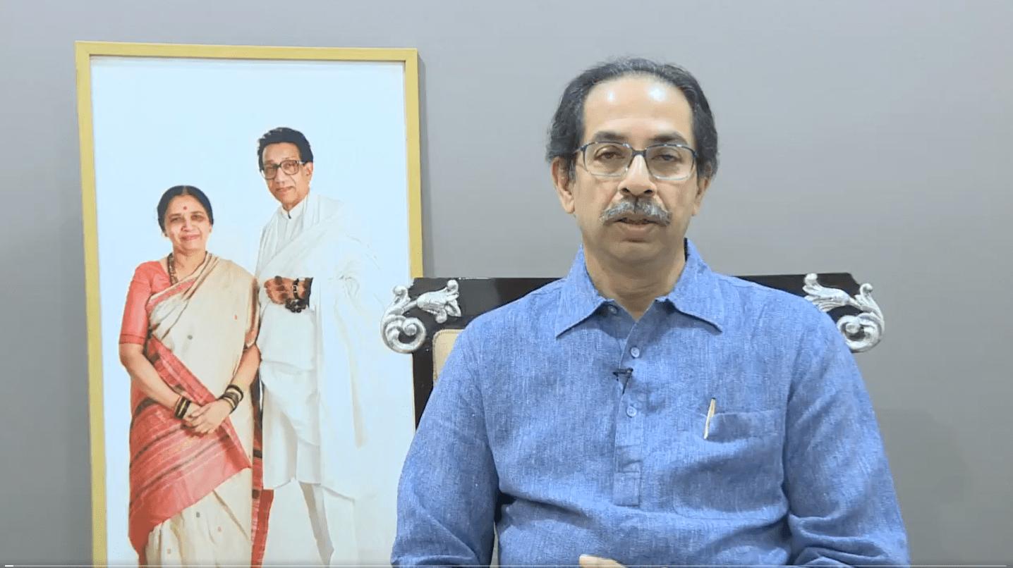 مہاراشٹر کے وزیراعلیٰ ادھو ٹھاکرے۔ (فوٹو: ویڈیو گریب/@CMOMaharashtra)