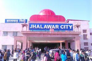 (فوٹو بہ شکریہ: jhalawar.rajasthan.gov.in)
