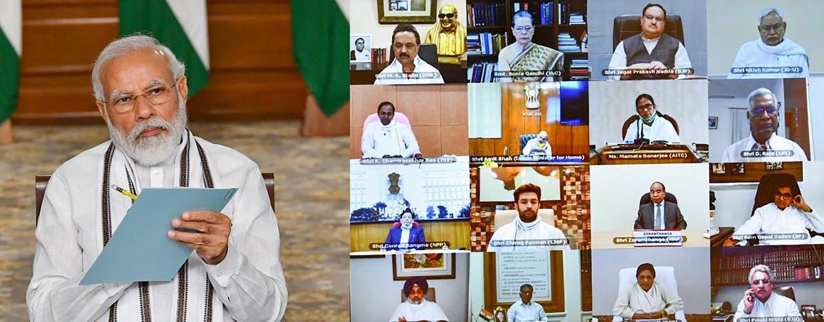 نئی دہلی میں ویڈیو کانفرنسنگ کےذریعے ہندوستان- چین سرحدی تنازعے پر کل جماعتی اجلاس کے دوران وزیر اعظم نریندر مودی۔ (فوٹو: پی ٹی آئی)