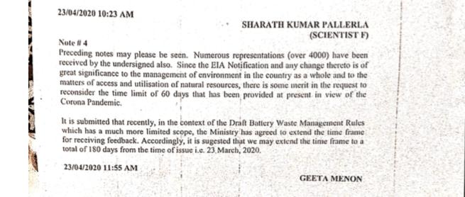 وزارت ماحولیات کی جوائنٹ سکریٹری گیتا مینن کی جانب سے لکھی گئی فائل نوٹنگ۔