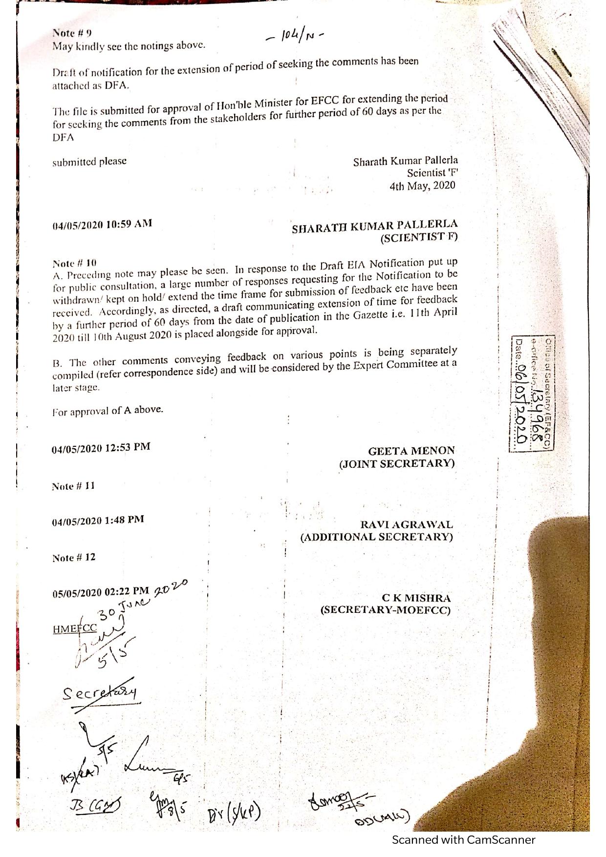 وزیر ماحولیات کی دستخط شدہ فائل نوٹنگ۔