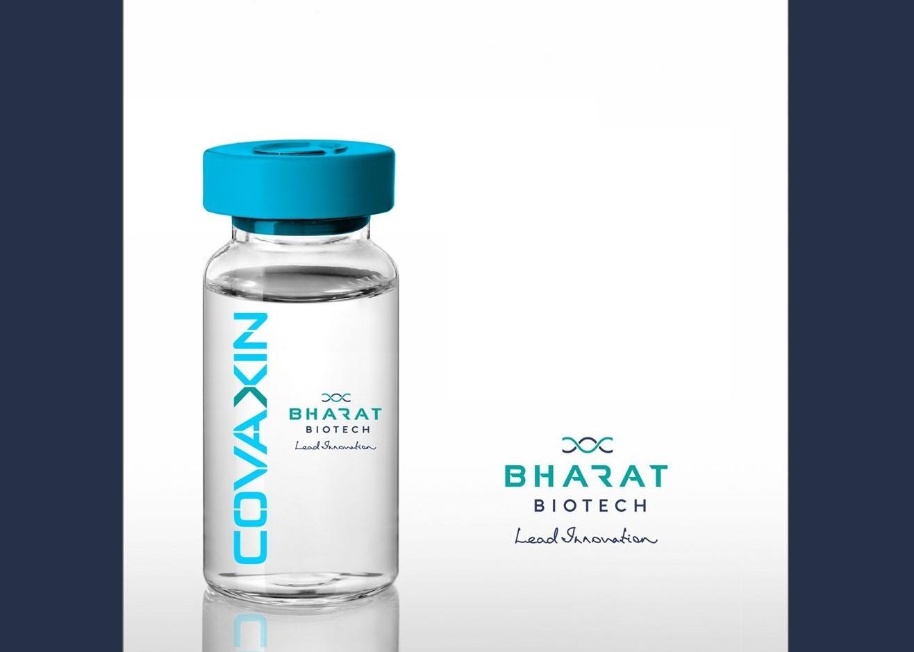 کوویکسین۔ (فوٹو بہ شکریہ: فیس بک/bharatbiotech)