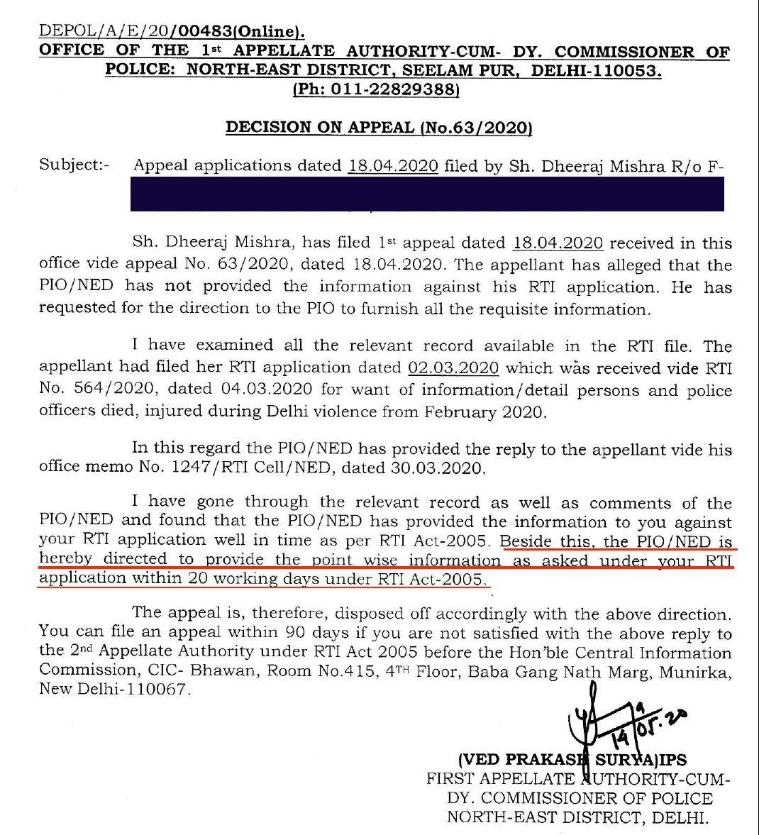 دہلی پولیس کے اپیلیٹ اتھارٹی کی ہدایت۔