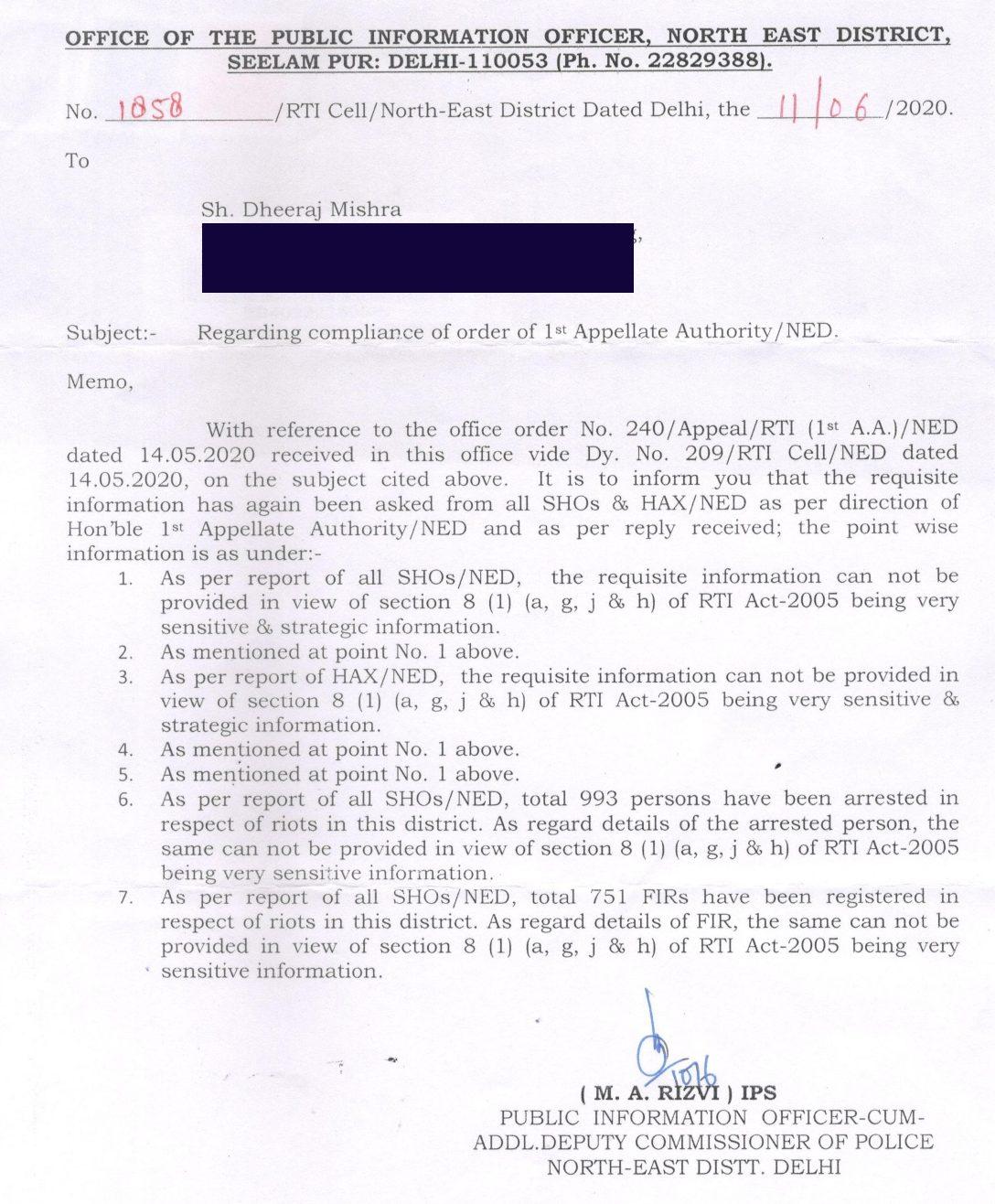 دہلی پولیس کا جواب۔