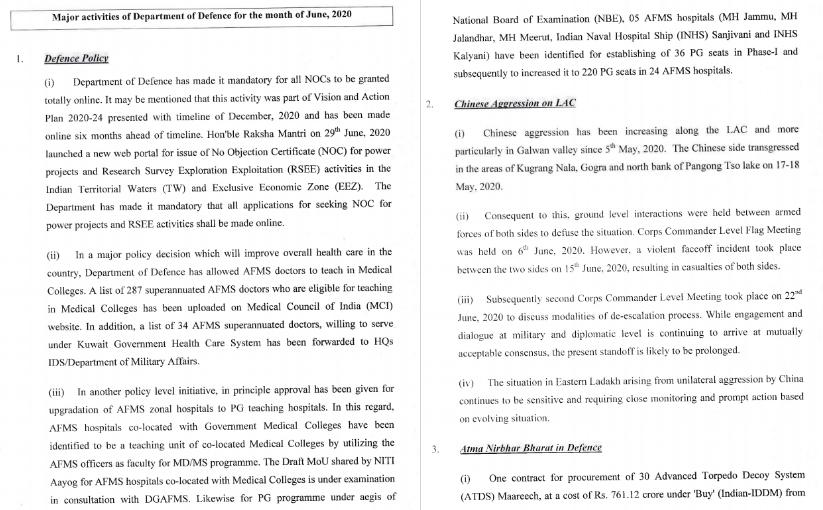 وزارت کے دستاویز کا پہلا اور دوسرا صفحہ۔