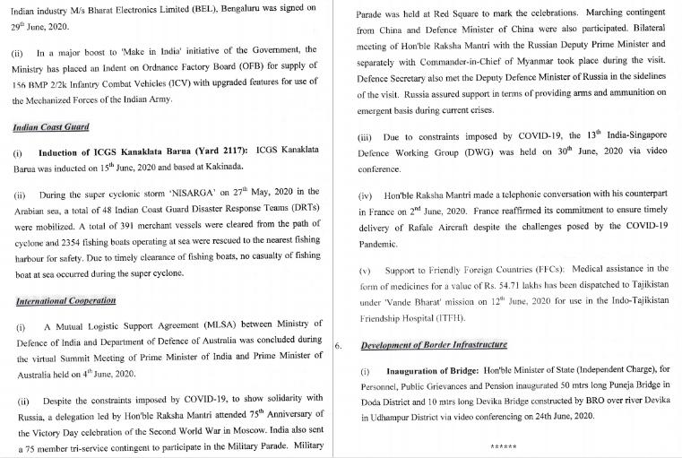 وزارت کے دستاویز کا تیسرا اور چوتھاصفحہ۔