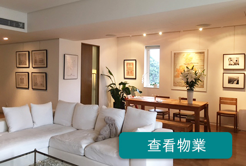 Hong Kong Properties for Sale
