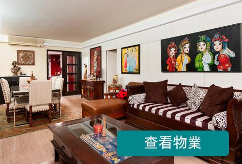 Hong Kong Property Rentals
