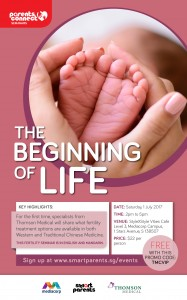 Thomson Medical-The beginning of life-seminar poster
