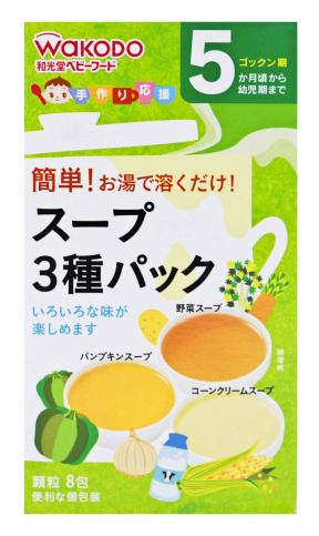 3 Kinds of Powdered Soup 8 sachets (5mth+)