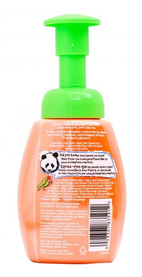 Kiss My Face Self Foaming Hand Wash 236ml