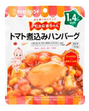 Kewpie Chicken Hamburger Steak In Tomato Based Sauce (16mth+) 100g
