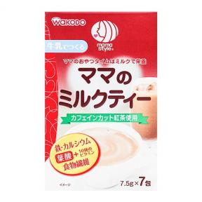 Wakodo Powdered Mx for Milk Tea