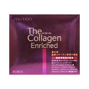 Shiseido Collagen Enriched